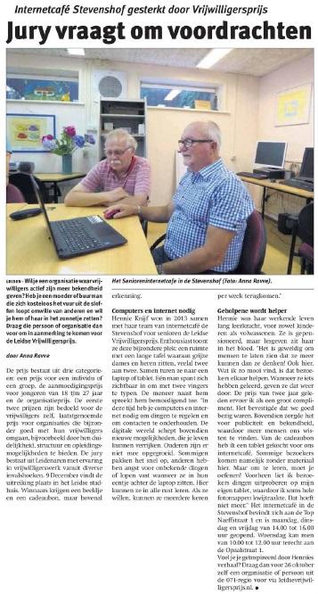 Leids_Nieuwsblad_071015